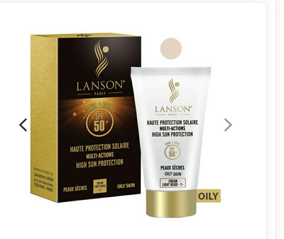 کرم ضد آفتاب لانسون اورجینال
