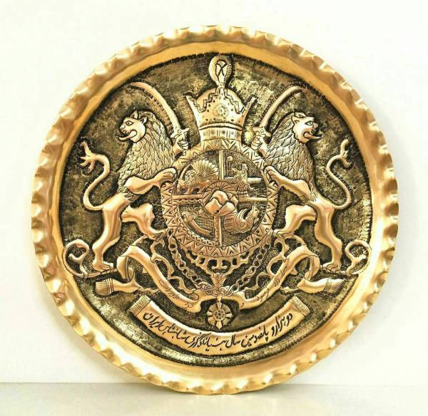 سینی لب کنگره سلطنتی