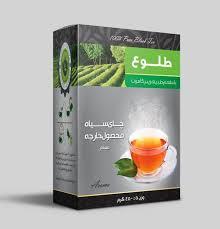 چای طلوع