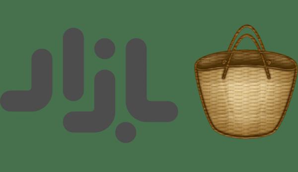 دانلود کافه بازار با لینک مستقیم 2+